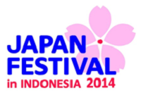 Japan Festival in Indonesia 2014