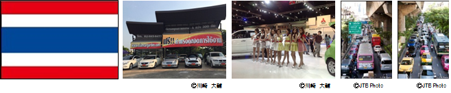 Thai_used_car.png