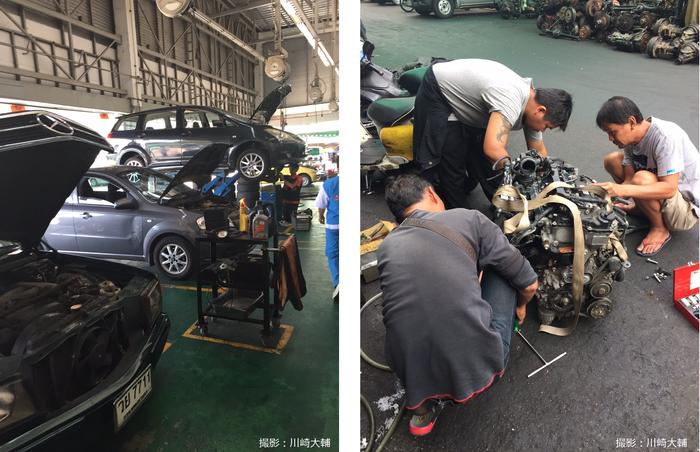 Thai Maintenance.png
