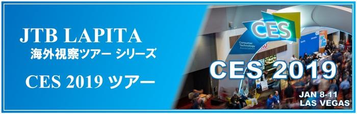 JTB_CES_title.jpg